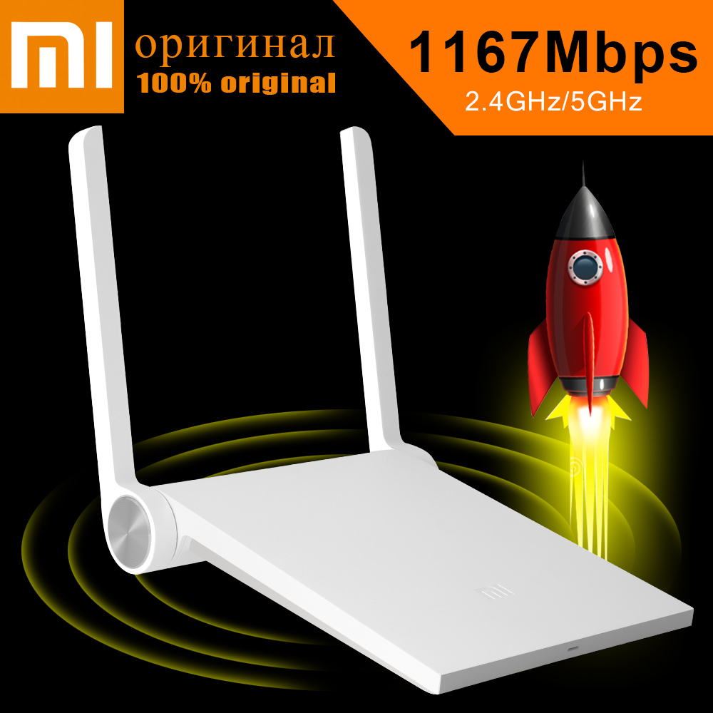 Original Xiaomi Router Mi Smart Wifi Router Dual-band 2 4GHz/5GHz 1167Mbps  Wi-Fi 802 11ac Support iOS/Android APP with USB Port