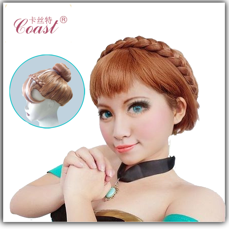 Anna Elsa Synthetic Cosplay Wigs For Kids Audts Rapunzel Wig