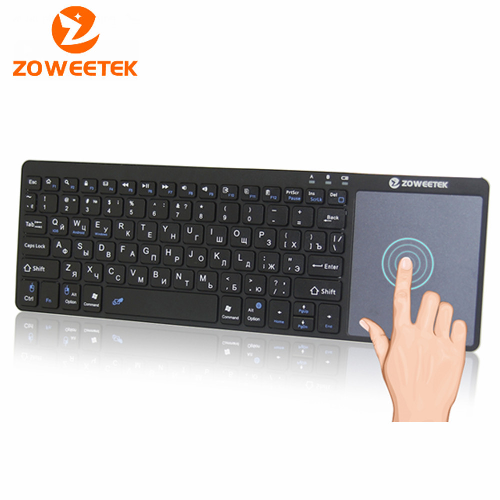 External Bluetooth Keyboard For Android Phone: 2015 Latest Multifunction Wireless Bluetooth Keyboard With Touchpad